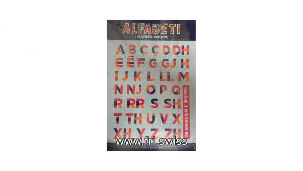 Enigmë - Alfabeti i gjuhes Shqipe