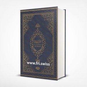 Der Gnadenreiche Koran (Deutsch)
