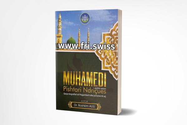 Muhamedi pishtari ndriçues