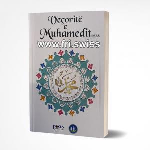 Vecorite e Muhamedit