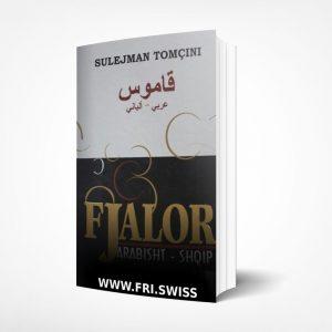 Fjalor Arabisht-Shqip
