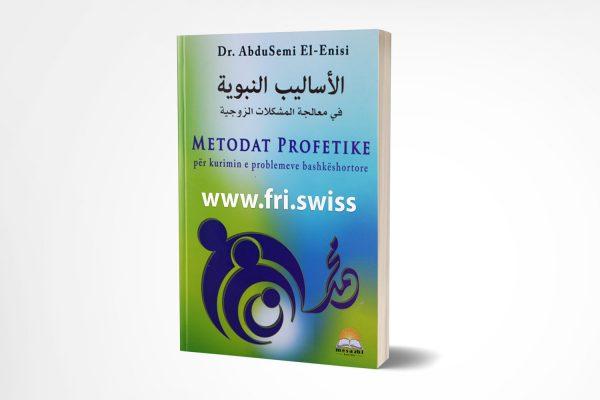 Metodat profetike për kurimin e problemeve bashkëshortore
