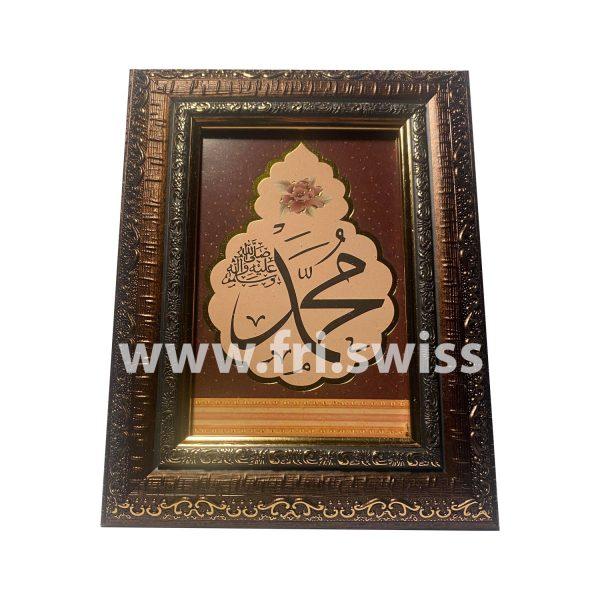Zbukurim me mbishkrim Muhamed