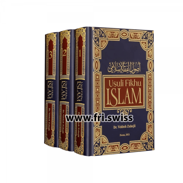 Bazat e fikhut Islam Dr. Vehbeh Zuhejli